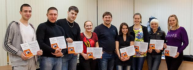 Диплом сертификат свидетельство фотокурсы красноярск